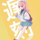 人妻よなべ屋さん ( okushiri )
