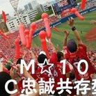 m106carp(えむいちまるろく) ( m106carp2 )