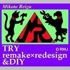 RMJ/mikoto reiga's printweb ( RMJmonodukuri )