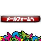 3回目のニャー ( threetimes_nyah )