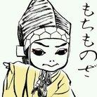 瑞 ( chorimizu )