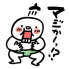 スタジオ ポウ ( paw )