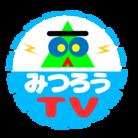 みつろうTVショップ ( 336tv )