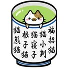 多喜 ( kusumitaki )