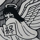むみ ( yuyus_hiki )