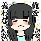星野 ( mabutanofuchi )
