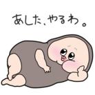 メトロ森タン美術館 ( takuro__mori )