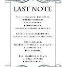 LAST NOTE