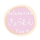 きょらむん ( a_ya_ko )