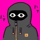 ふとんの王国斎(隠者)FRANCHISE ( benrinananika )