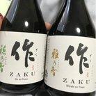 酒々@味酒国 ( yuzimaru1121 )