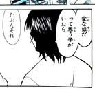 りっく ( satorick0829 )