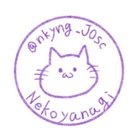 猫柳@バトリン過激派 ( nkyng_JOsc )