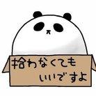 叶愛 ( kana_bri0729 )