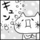 ZUN@いづん ( ZUN_IZUMI )