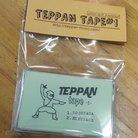 TEPPAN ( TEPPAN_ninoude )