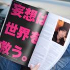 かずみん ( kazumin_happine )