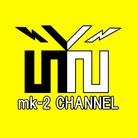 mk-2 グッズ ( atorie_mk2 )