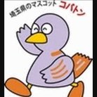 Hama Kazu(ki) ( NERS_Cfooood38 )