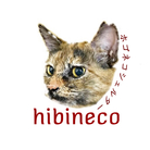 hibineco