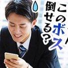 かにお ( kanippppppp )