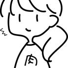 にくにく ( nikumamire )