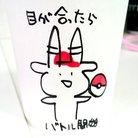めぇ~! ( yagimee825 )