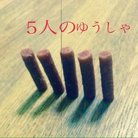 Master航森 ( kosuuke9314 )