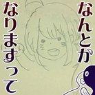 あきかん ( 1998akikan )