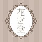 花宮 白 ( hana_aquamarine )