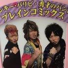 かときち富山crew ( katokiti802 )