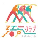 活気クラブ ( kakki_club )