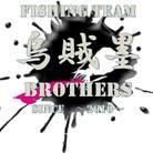 squid-brohters
