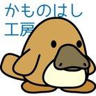キタノタカユキ ( platypus_work )