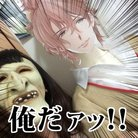 あたかん@風斗くんマネキンかわいい ( unn_ko )
