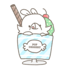 シロクマのポンすけ ( minato_negineco )