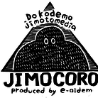 ジモコロショップ ( jimocoro )