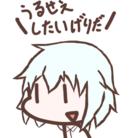 白銀白狐 ( sirogane )