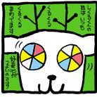歌うパステル画家5*SEASONりんご ( V_SEASON )