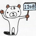 手描きLINEスタンプ エージェイ ( saye0904 )