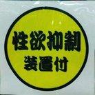ひできん ( hidenakapon )