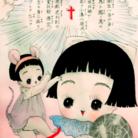 川北すピのしん ( su_pico )