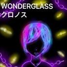クロノス@WONDER GLASS ( amatou10102 )