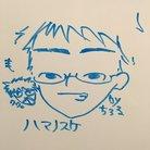 ハマノスケ@STARS ( hamanosuke0406 )