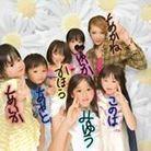 井戸茜 ( kahokono )