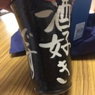なすみん ( zawa2037 )