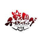 戦国チームビルディング公式ショップ ( sengoku-tb )