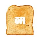 シマコン朝活ショップ ( shimacon )