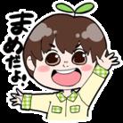 小日向真芽の「おまめやさん」 ( MameKohinata )