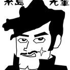 糸島先輩 ( Solvang1126 )
